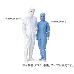 PTFEコーティング男女兼用つなぎ服 PR1005BAシリーズ