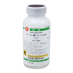 けい酸ナトリウム液 CP 500g CAS No:1344-09-8