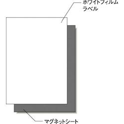 屋外用サインラベル(レーザープリンタ用)・マグネットセット