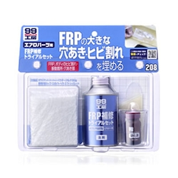 145ml FRP用補修キット