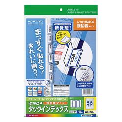 OA用紙の選定・通販   MISUMI-VONA【ミスミ】