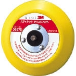Dedicated Disc Pad For Stikit Tri-M-ite Disc Roll 426U (Without Holes)