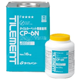 TILEMENT ピールメント CP-6N 2.5kg