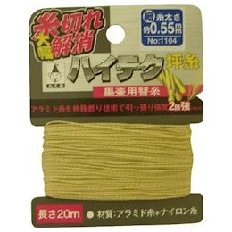 たくみ 建築用マーカー・墨つぼ・水糸