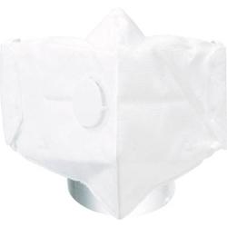 使い捨て式防じんマスク(ラムダライン排気弁付)