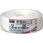 PSロープ 3mm,4mm×80m・4mm×300m・5mm×200m