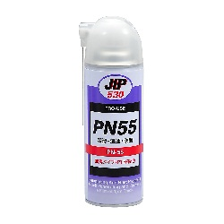 潤滑スプレー・潤滑油・オイルの選定・通販 | MISUMI-VONA【ミスミ】