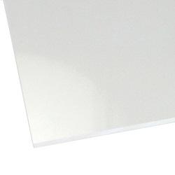樹脂板 材料