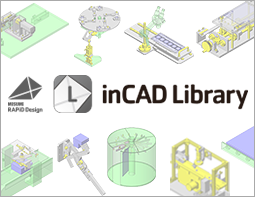 inCAD Libraryコラム